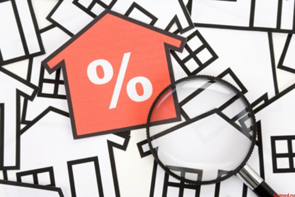 фабрика ицб снижение ставки по ипотеке повернулся